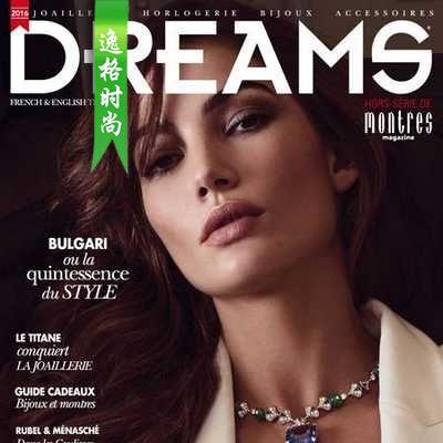 DREAMS 法国女性珠宝配饰专业杂志 冬季号