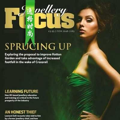 Focus 英國珠寶聚焦專業首飾雜志 6月號