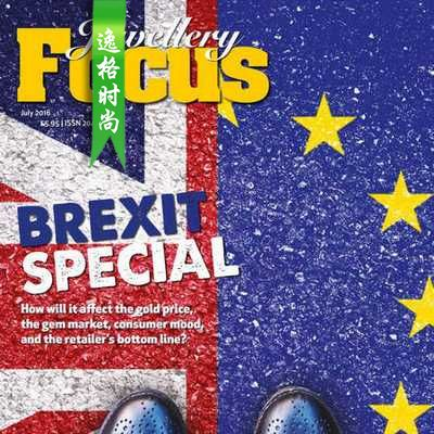 Focus 英國珠寶聚焦專業首飾雜志 7月號