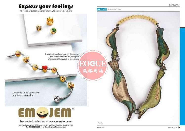 Focus 英國珠寶聚焦專業首飾雜志 9月號