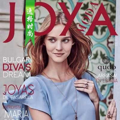 Joya.M 西班牙女性配饰时尚杂志 12月号N57