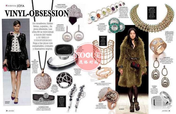 Joya.M 西班牙女性配飾時尚雜志 12月號N57