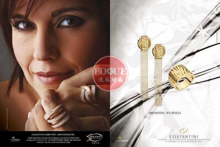Ajoresp 巴西珠寶展覽會目錄時尚雜志 9月號N15