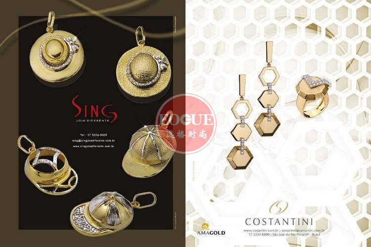Ajoresp 巴西珠寶展覽會目錄時尚雜志 3月號N16