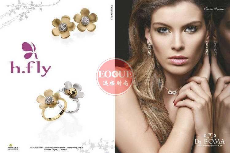 Ajoresp 巴西珠宝展览会目录时尚杂志 9月号N17