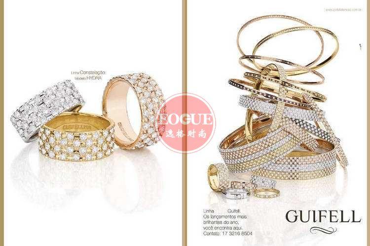 Ajoresp 巴西珠寶展覽會目錄時尚雜志 9月號N19