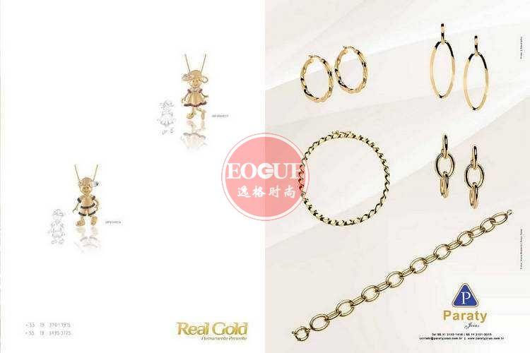 Ajoresp 巴西珠寶展覽會目錄時尚雜志 3月號N26
