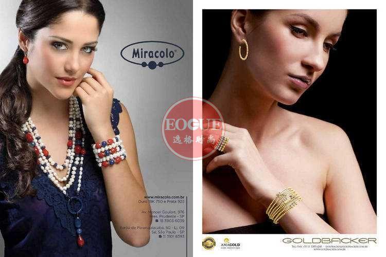 Ajoresp 巴西珠寶展覽會目錄時尚雜志 9月號N27