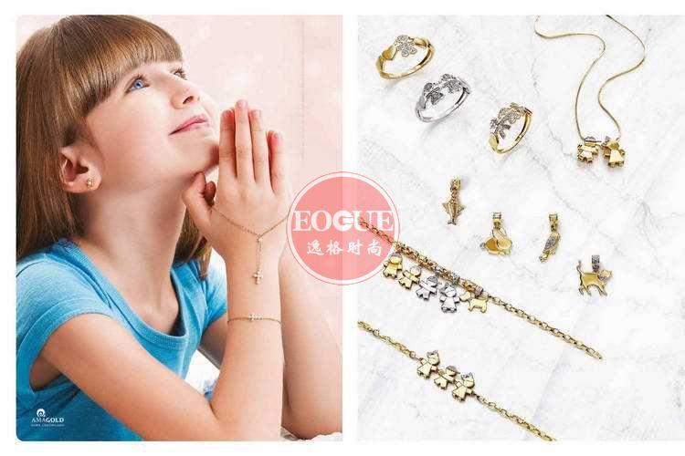 Ajoresp 巴西珠宝展览会目录时尚杂志 9月号N29