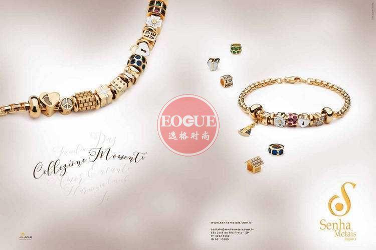 Ajoresp 巴西珠寶展覽會目錄時尚雜志 9月號秋冬季N31