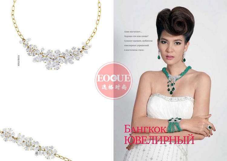 Jewelry Garden 俄羅斯專業珠寶首飾雜志 春夏季號 N2