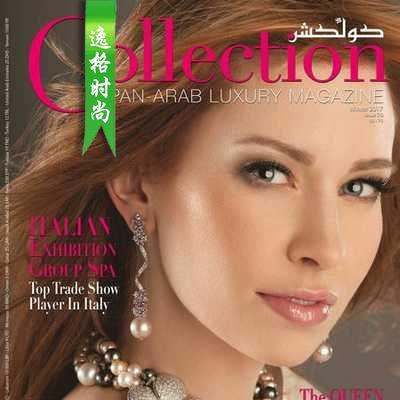 COLLECTION 阿拉伯珠宝首饰设计杂志 冬季号 N70