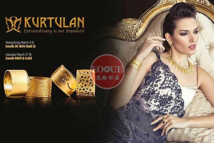 COLLECTION 阿拉伯珠宝首饰设计杂志 春季号 N71