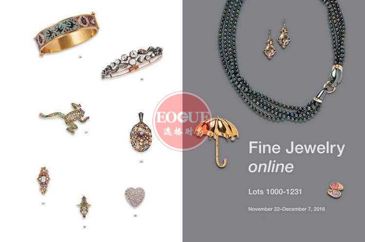 Skinner 美国珠宝首饰设计欣赏参考杂志 2963t+2965b
