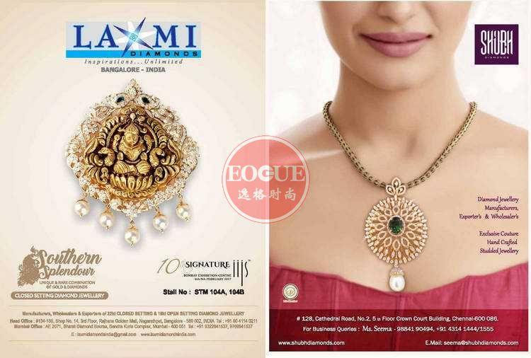 GJT 印度珠宝首饰设计专业杂志 2-3月号N3