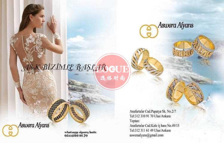 JM 土耳其珠寶首飾專業雜志 6月號N86