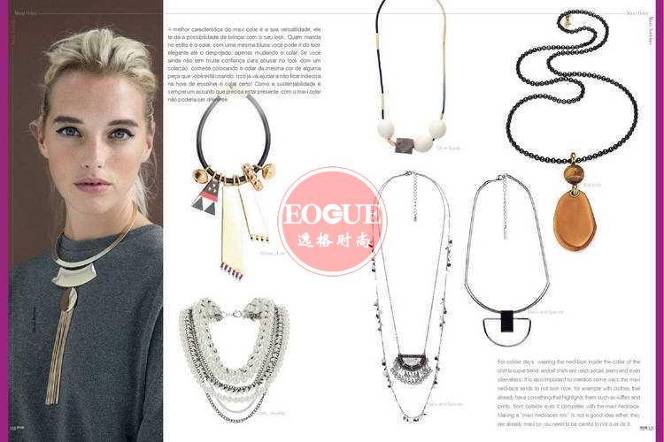 Joia Cia 巴西專業珠寶雜志 2月號