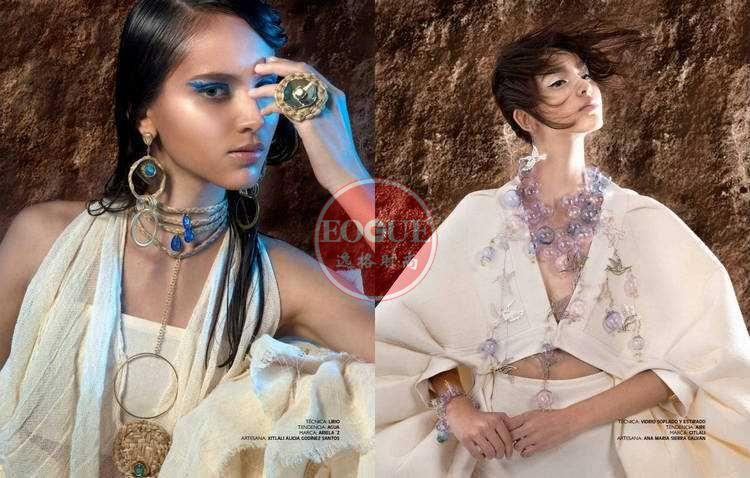 Joya 墨西哥女性配飾時尚雜志 N461