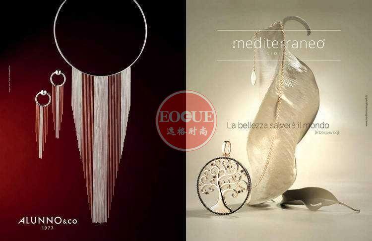 Preziosa 意大利專業珠寶首飾配飾雜志 6月號 N2