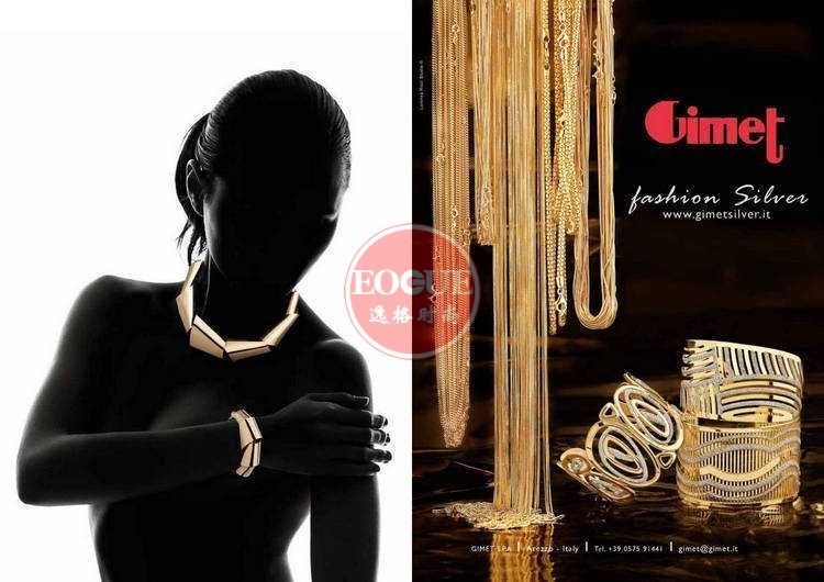 L'Orafo 意大利专业珠宝首饰杂志 周年国际号16