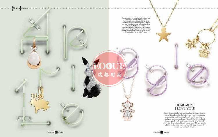 L'Orafo 意大利专业珠宝首饰杂志12月号