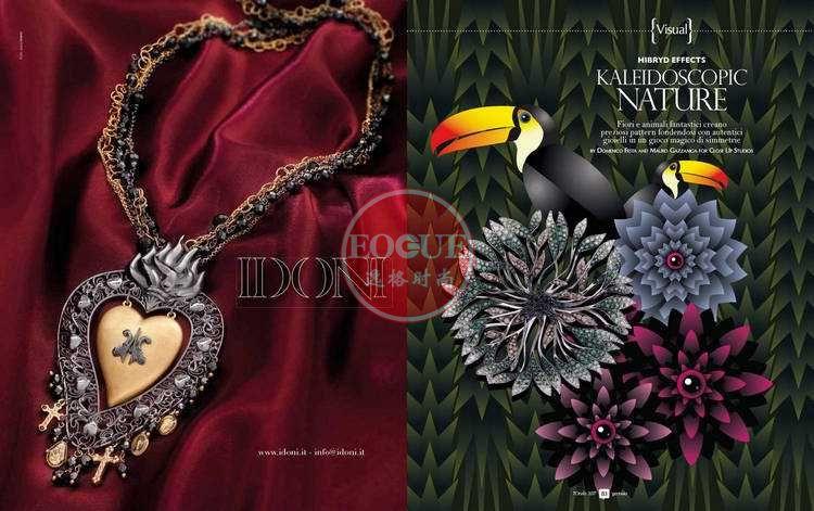 L'Orafo 意大利專業珠寶首飾雜志1月號