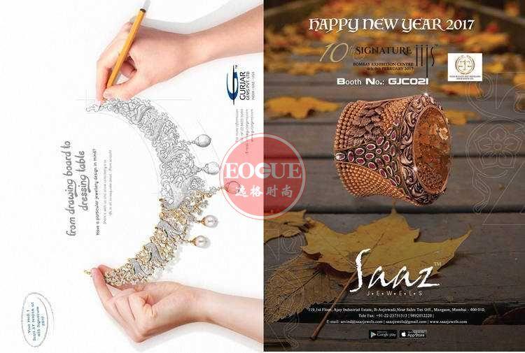 Solitaire IN 印度珠宝配饰流行趋势先锋 1月号