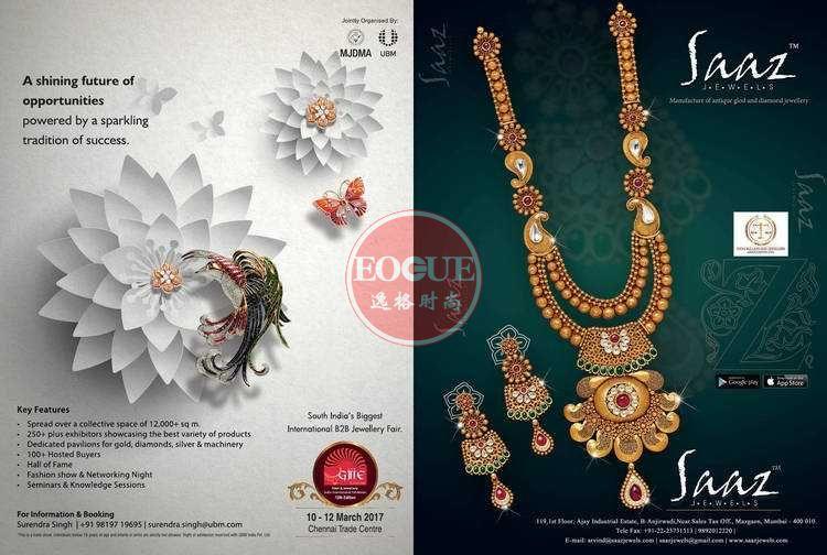 Solitaire IN 印度珠寶配飾流行趨勢先鋒 3月號