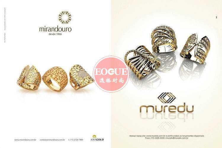 JCK TUCSON 美國珠寶設計師圖森獲獎作品集 N1