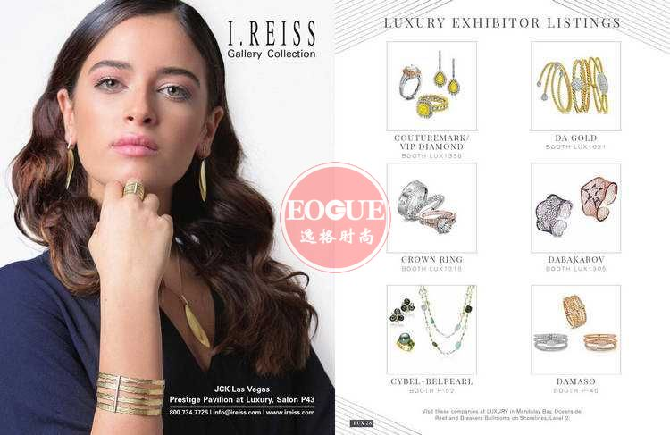 JCK Luxury 美国迈阿密会展中心奢侈品产品目录