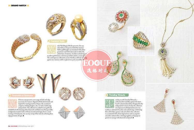 Solitaire IN 印度珠寶配飾流行趨勢先鋒 5月號