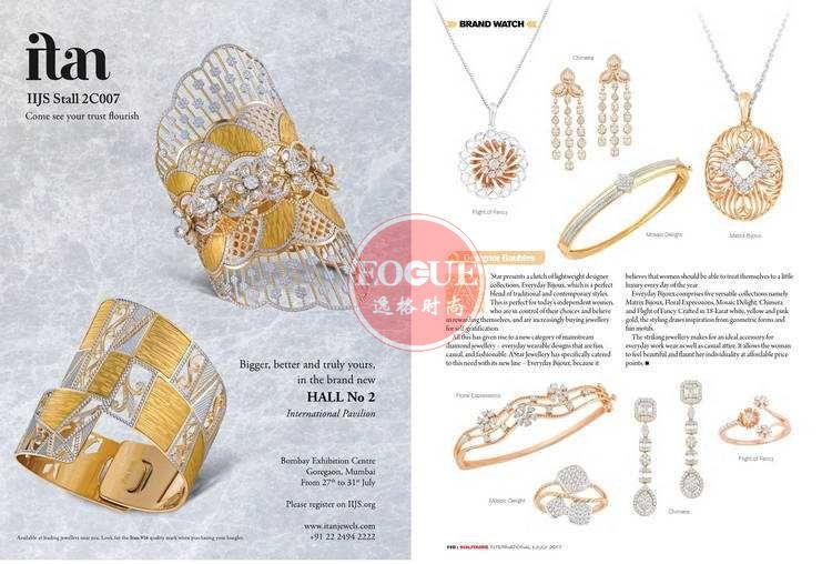 Solitaire IN 印度珠寶配飾流行趨勢先鋒 7月號