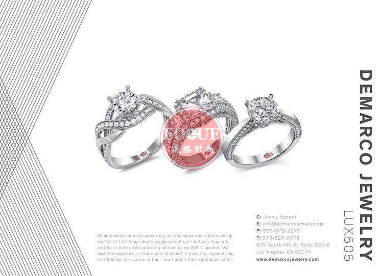 JCK Luxury 美国拉斯维加斯会展中心奢侈品产品目录 N1