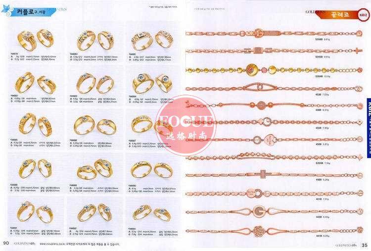 Gold News 韩国专业婚庆K金珠宝杂志 春夏号 N69