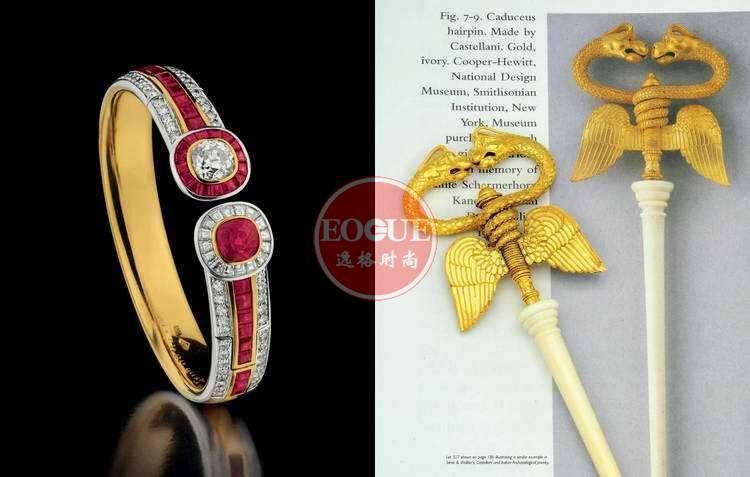 DFJ 加拿大珠寶首飾設計專業雜志 春季號