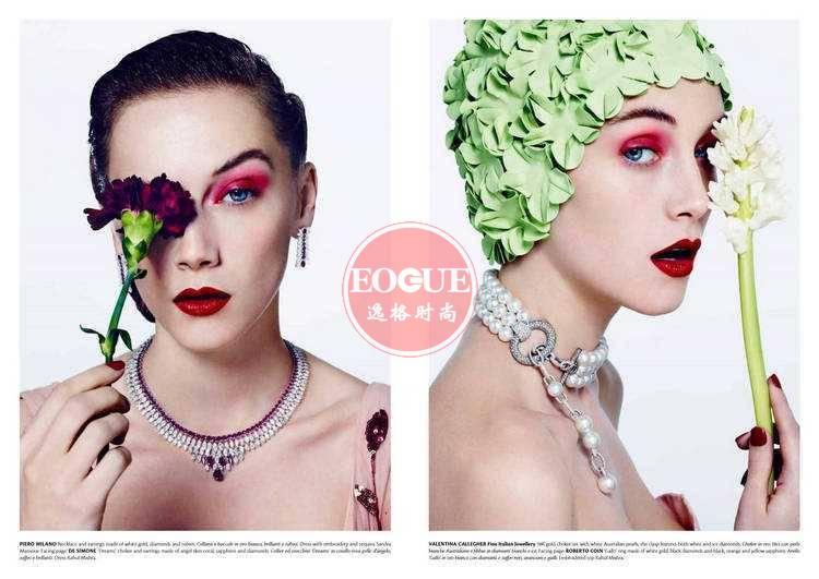VO+ 意大利国际视野珠宝时尚杂志 1月号N140