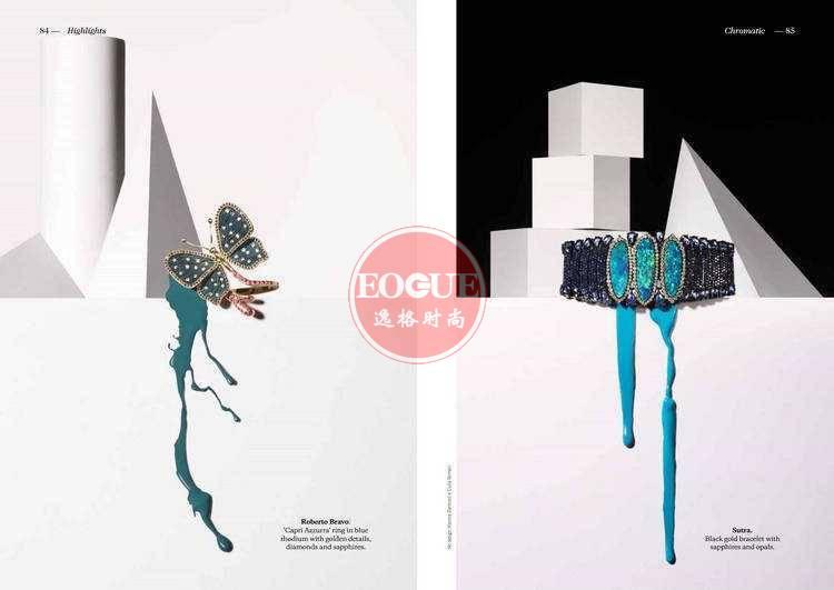 VO+ 意大利國際視野珠寶時尚雜志 夏季號N141