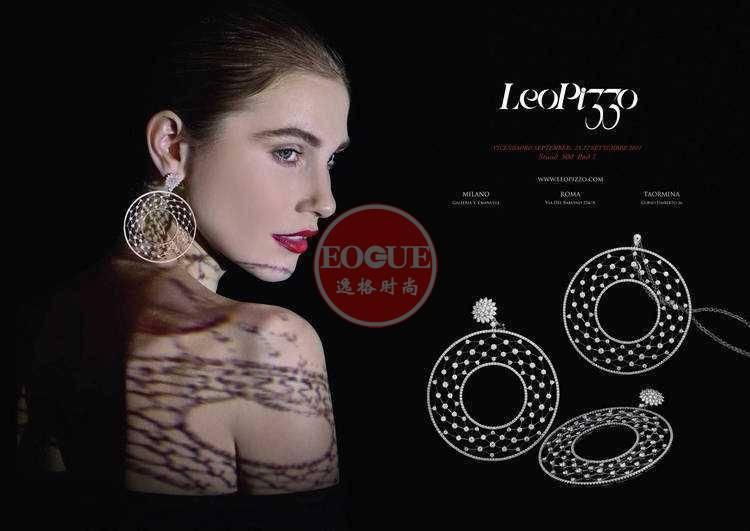VO+ 意大利国际视野珠宝时尚杂志 秋季号 N142