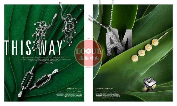 JCK 美国知名珠宝首饰设计杂志 7-8月号