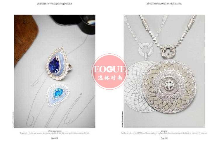 JH 美國專業珠寶設計雜志 9月號N26