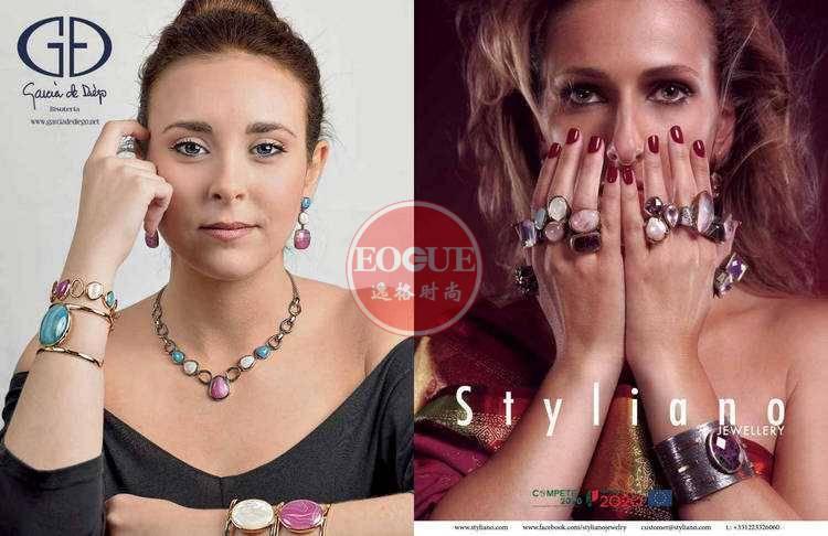 Joya.M 西班牙女性配飾時尚雜志 5月號N58
