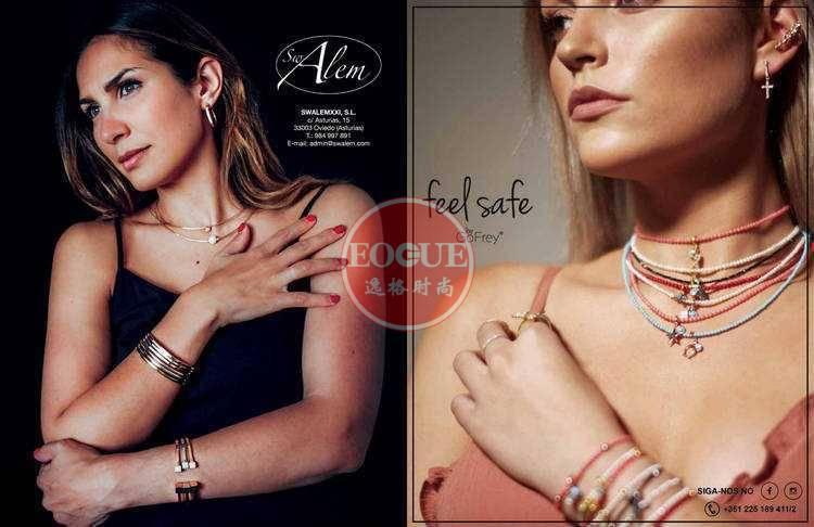 Joya.M 西班牙女性配飾時尚雜志 8月號N59