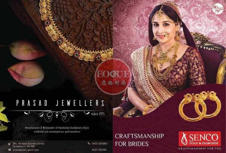GJT 印度珠寶首飾設計專業雜志 7月號N4