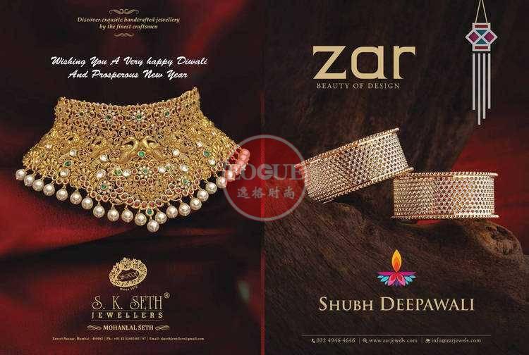 Solitaire IN 印度珠寶配飾流行趨勢先鋒 10月號
