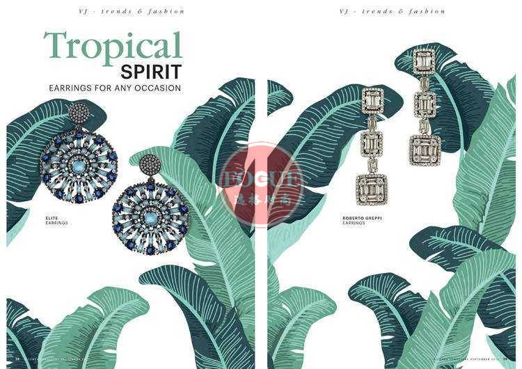 VJ 意大利維琴察珠寶首飾雜志 9月號