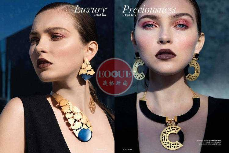 COLLECTION 阿拉伯珠宝首饰设计杂志 秋季号 N73