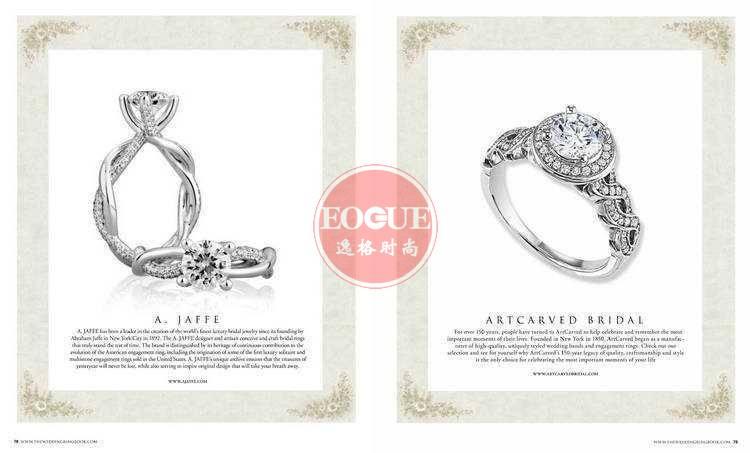 TJB 欧美婚庆珠宝首饰款式设计专业杂志 R3